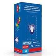 Перчатки нитриловые фиолетовые LN308 по 200 шт 3,5 гр. фото
