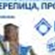 Металлочерепица, профнастил TM Bulat® фото