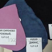 Натуральная кожа Нубук, т. 1,2-1,4 фото