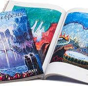 Брошюры в Алматы фото