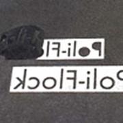 Логотип на ткани фото