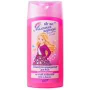 Шампунь-кондиционер для волос Воздушный поцелуй, линия Маленькая модница Анелис фото
