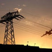 Электроэнергия,ее реализация фото