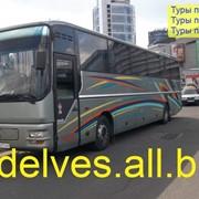 Туры в Москву автобусом фото