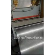 Инструмент для перфорации листового металла, КНР фото