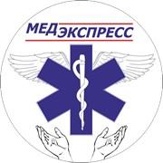 Дежурство скорой помощи фото