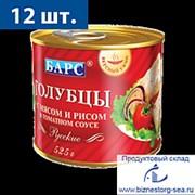 """""""БАРС"""" Голубцы с мясом """"Русские"""", 525 гр. фото"""