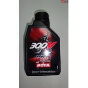 Запчасти Для Мототехники Motul 300V 15W60 фото