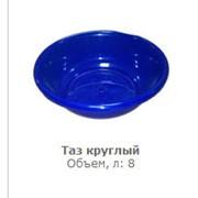 Таз круглый, Таз пластмассовый, Изделия пластмассовые фото