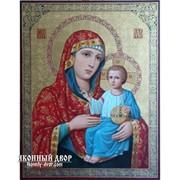 Икона Иерусалимская Пресвятая Богородица - Неповторимая Писаная Икона Код товара: Оир-12 фото