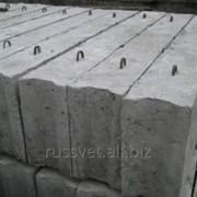 Блок фундаментный ФБС 24.4.6 фото