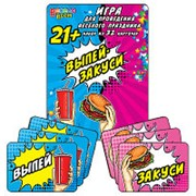 """Игра Весело Всем """"Выпей-закуси"""", 32 карточки, 21+, 5НСК-024 фото"""