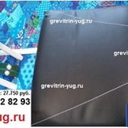 Тренажер Грэвитрин - Мини ORTO для лечения спины фото