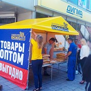 Реклама на тентах. Печать на баннере фото