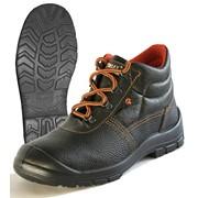 Ботинки Комфорт на полиуретане МБС (р. 36 - 47) фото