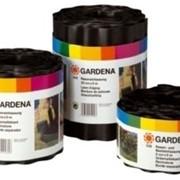 Бордюр для газона Gardena 00532-20 фото