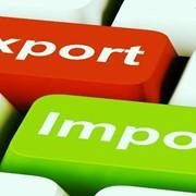 Экспорт импорт товаров из стран в страны Европы. фото