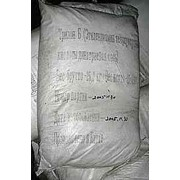 Трилон Б. 2-водная динатриевая соль этилендиамин-тетрауксусной кислоты. Комплексон III. Хелатон III. Na-ЭДТА. Na-EDTA. фото