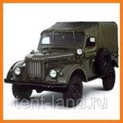 Тент ГАЗ-69, «А» в сборе с задним стеклом (5 местн., 4-х дверный) БРЕЗЕНТ фото