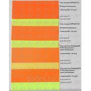 Ткань Оксфорд 240D PU 1000 люминисцентный фото