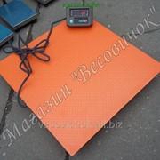 Весы платформенные ЗЕВС эконом ВПЕ-1000-4(Н1010) фото