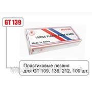 GT 139 фото