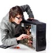 Диагностика программ компьютерной системы фото