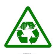 Экологическая экспертиза проектов фото