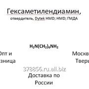 Гексаметилендиамин, Dytek HMD; гексан-1,6-диамин; HMD; ГМДА; 1,6-Hexanediamine фото