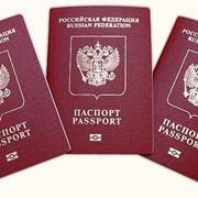 Загранпаспорт в различные сроки фото