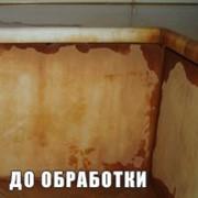 Средство для удаления ржавчины на мраморе Симферополь. Ржавчина на мраморе Симферополь.Удаление чистка пятен с мрамора Симферополь фото