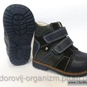Ортопедические ботинки на цегейке Orthobe фото