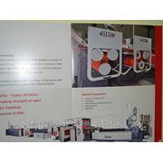 Оборудование для производства мягких контейнеров (МКР), пошива биг-бегов, полипропиленовых мешков фото