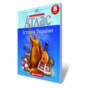 АТЛАС. Історія України, 8 кл. фото