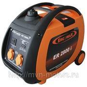 Генератор инверторный ERGOMAX ER 2800 i недорого фото