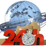 Организация почтовых рассылок конфиденциальных материалов с заявленной датой выполнения («точно вовремя»). фото