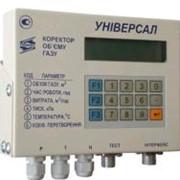Универсал корректор объема газа фото