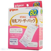 Пакеты для хранения и заморозки грудного молока фото