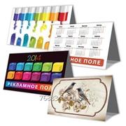 Календари корпоративные фото