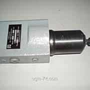 Гидроклапан ДГ66-34М фото