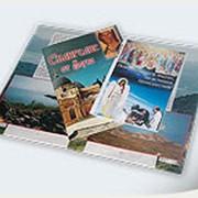 Брошюры и журналы фото