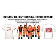 Наниесение изображения на футболки, поло, спецодежду фото