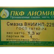 Смазка ВНИИНП-225 (банка, 1,3 кг) ГОСТ 19782-74 фото