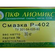 Смазка резьбоуплотнительная Р-402 фото
