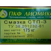 Смазка СТП-З (ТУ 38.201232-81) фото