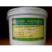 Смазка Циатим-205 (ГОСТ 8551-74) фото