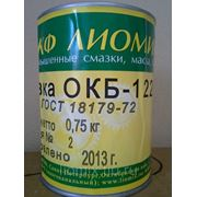 Смазка ОКБ-122-7 (банка, 0,75 кг) ГОСТ 18179-72 фото