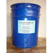 Смазка ВНИИНП-232 (25 кг.) ГОСТ 14068-79 от производителя. фото