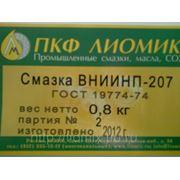 Смазка ВНИИНП-207 (банка, 0,8 кг) ГОСТ 19774-74 фото