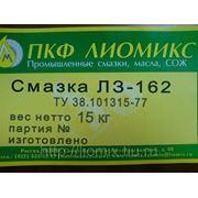 Смазка ЛЗ-162 (ТУ 38.101315-77) фото